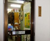 叢文閣(そうぶんかく)書店