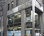 小宮山書店