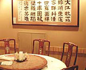 中国名菜 漢陽楼
