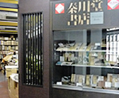 秦川堂(しんせんどう)書店
