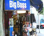 BIG BOSS TOKYO