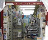 澤口書店 小川町本店