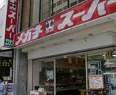 メガネスーパー水道橋店