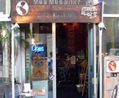 Muu Muu Diner & 100%Kona Caffee