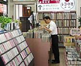 レコード社本店