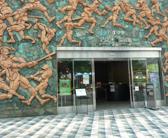 財団法人 野球体育博物館