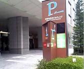 神保町三井ビルディング駐車場