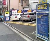 神保町クレジットカード専用 駐車場