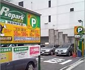 リパーク神田神保町第3