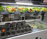 saladice(サラダイス)