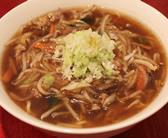 生碼麺食道(さんまーめんしょくどう)