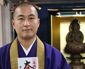 みんなのお寺 十輪院仏教相談センター