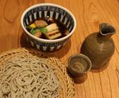 お蕎麦とお酒 梅三(UMEZO)
